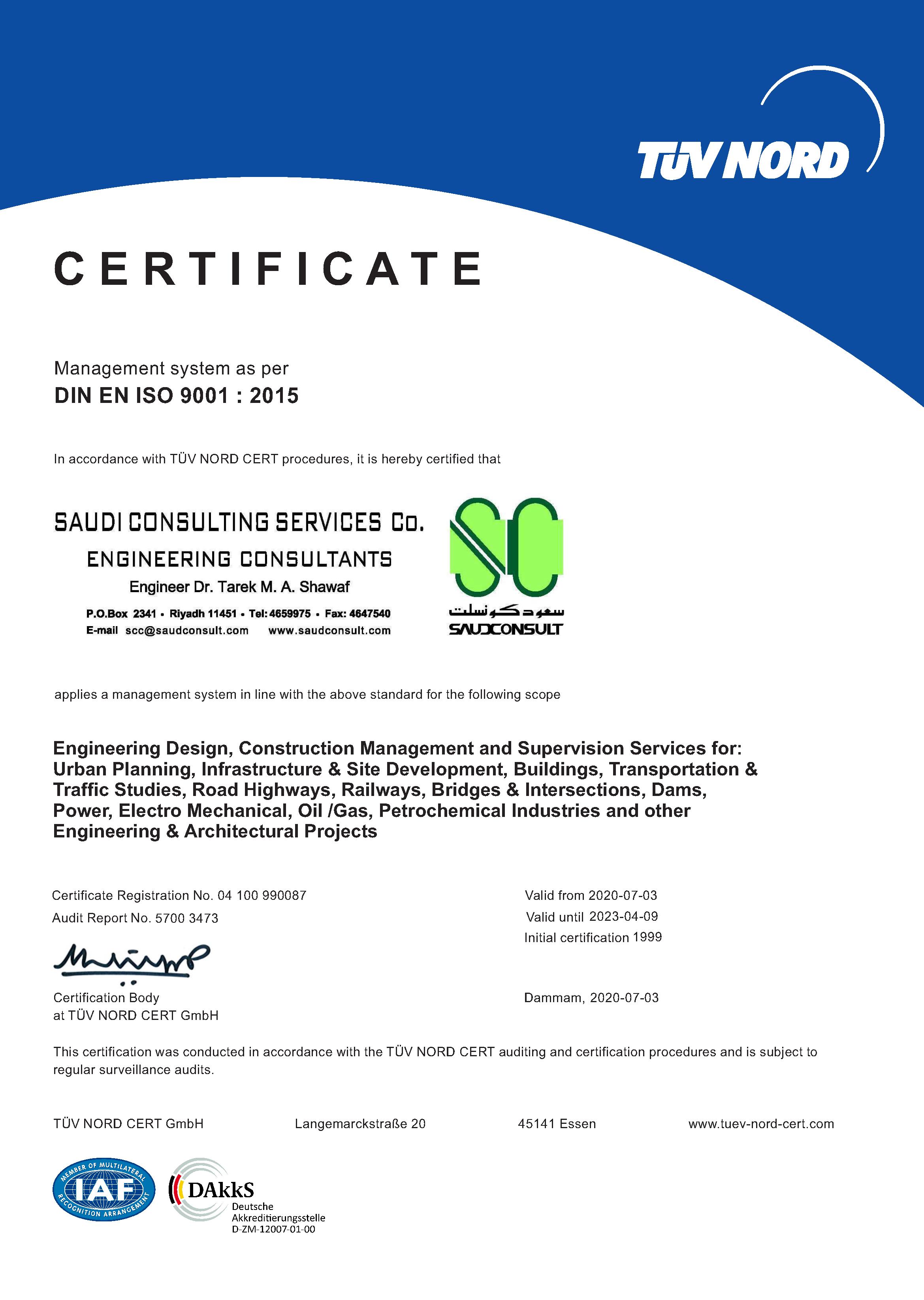 ISO-9001:2015 - English