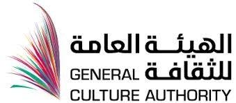 الهيئة العامة للثقافة