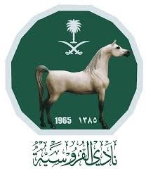 نادي الفروسية السعودي