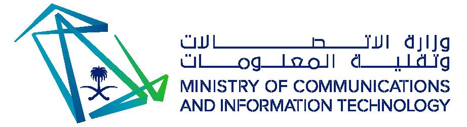 وزارة الإتصالات و تقنية المعلومات