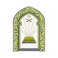 وزارة الشؤون الإسلامية و الأوقاف و الدعوة و الإرشاد